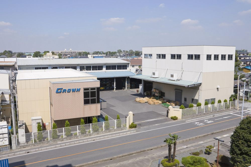 Crown head office & factory.JPG