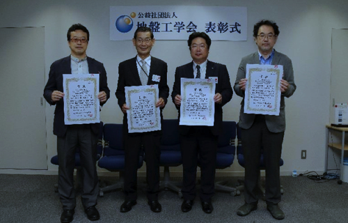 Japanese Geotechnical Society  Awards ceremony 2018-06-21.jpg