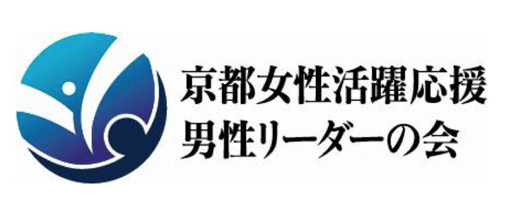 Logo of Kyoto male leader's group 2018-09-28 17.43.37.png