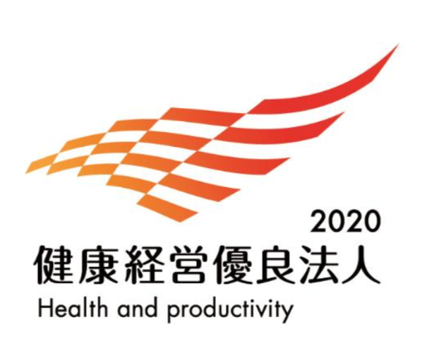 health and productivity2020 2020-03-10.png