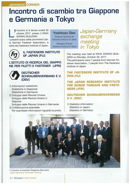 http://www.fij.or.jp/topics/ITALIAN%20FASTENERS201804-1.jpg